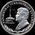 TM-2006-1000manat-Türkmenbashy-b.png