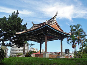 Taiwan Castle North gate.JPG