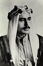 טלאל מלך ירדן