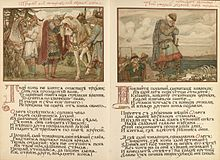 Tale of Oleg by Vasnetsov 01.jpg