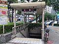 Tanimachi 9-chome Station 02.jpg