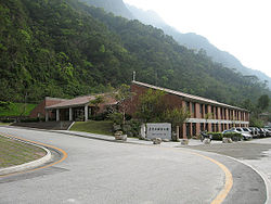 Taroko National Park Headquarters oblique.jpg