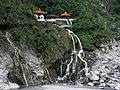 Taroko gorge temple p1100532ee.jpg
