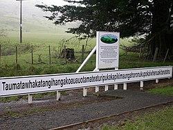 Taumata sign 2006.jpg