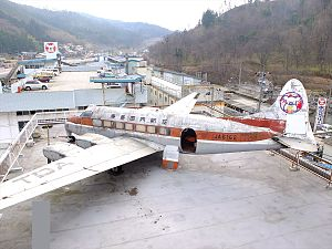 Toa Airways - former Toa Airways DH114 preserved in Hiroshima as an advertising sign