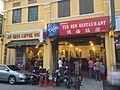Tek Sen Restaurant , Penang Malaysia (11804387983).jpg