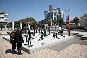 Lola Beer Ebner Sculpture Garden - Image: Tel Aviv 1