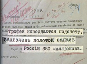 Telegram Kappel