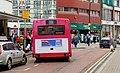 Temporary bus stop, Belfast - geograph.org.uk - 1761494.jpg