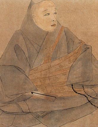 Emperor Hanazono - Image: Tennō Hanazono detail