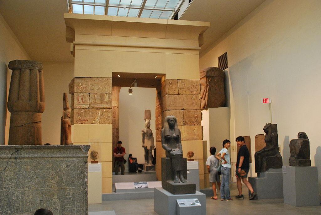 Testupload Boston Museum of Fine Arts Egyptology 399