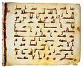 The 'Uthman Qur'an - 2 - Kufic.jpg