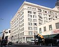 The Broadway Department Store 01.jpg
