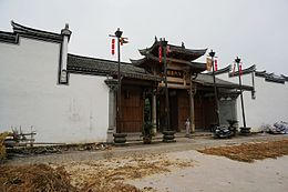 The Memorial Temple for the Family of Jin in Changle Village 01 2014-10.jpg