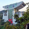 The Peak Tower, Hong Kong - panoramio (2).jpg