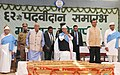 The President, Shri Pranab Mukherjee attending the 62nd convocation of Gujarat Vidyapith, at Ahmedabad, in Gujarat on December 01, 2015. The Governor of Gujarat, Shri O.P. Kohli is also seen.jpg