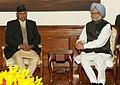 The Prime Minister, Dr. Manmohan Singh meeting the President of Nepal, Dr. Ram Baran Yadav, in New Delhi on December 26, 2012.jpg