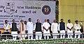 The Prime Minister, Shri Narendra Modi at the Centenary Celebrations of Patna University, in Patna, Bihar (1).jpg