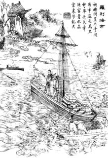 The Raksha Country and the Sea Market