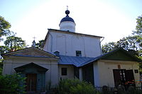 The Saint Myrrhbearers Church (Pskov) (2).JPG