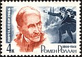 The Soviet Union 1966 CPA 3311 stamp (Birth Centenary French Writer Romain Rolland (1866-1944) (after Anatoly Yar-Kravchenko) and Scene from 'Jean-Christophe').jpg