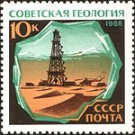 The Soviet Union 1968 CPA 3683 stamp (Oil Derrick and Geological Survey Camp in the Desert).jpg