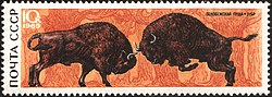 The Soviet Union 1969 CPA 3796 stamp (European Bisons).jpg
