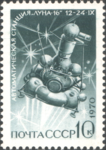 The Soviet Union 1970 CPA 3951 stamp (Luna 16 in Flight (1970.09.12)).png