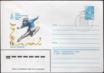 The Soviet Union 1980 Illustrated stamped envelope Lapkin 80-17(14033)face(Floor exercise)Cancelled1980-07-19(Gymnastics).png