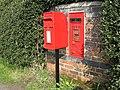 The eponymous pillar box - geograph.org.uk - 1266281.jpg