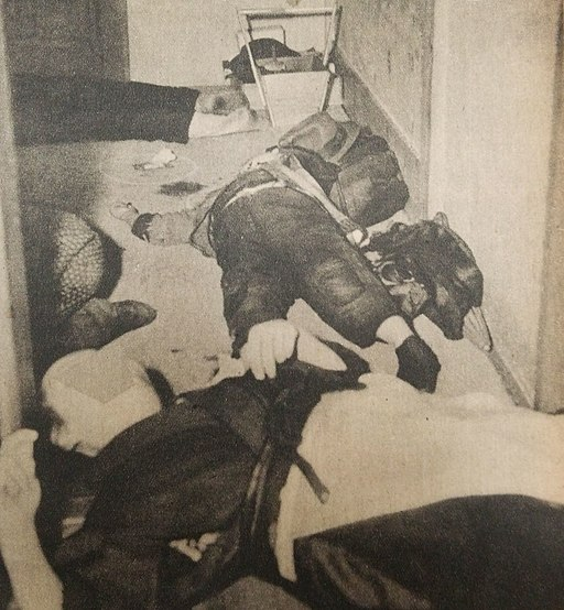The scene of Teigin incident