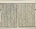 Three Hundred Tang Poems (64).jpg