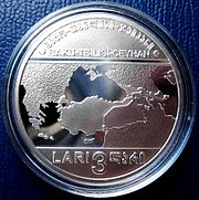 Three Lari Denomination Jubilee Coin-2.jpg