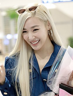 Tiffany Young at Incheon Airport on July 29, 2019.jpg