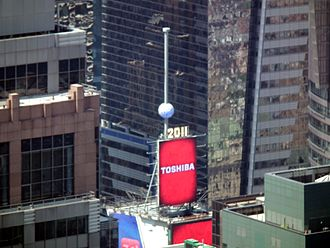 Times Square Ball - Image: Times Square Ball Roof 2011