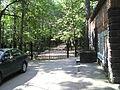 Timiryazevsky park - Pasechaya street entrance.jpg