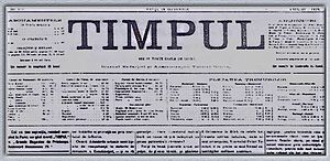 Title page of Timpul newspaper