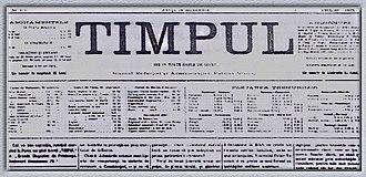 Timpul - Timpul logo, May 9, 1877