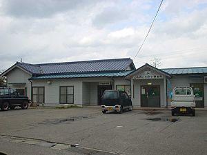 Todakohama Station - Station building