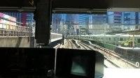 File:Tokaido Line, Tokyo to Shimbashi.ogv