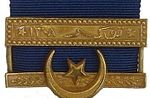 Tokar clasp for Khedives star.jpg
