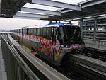Tokyo Monorail-2.jpg
