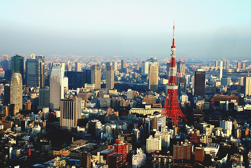Fișier:Tokyo Tower and surrounding area.jpg
