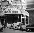 Tokyostationhotel-1950.jpg