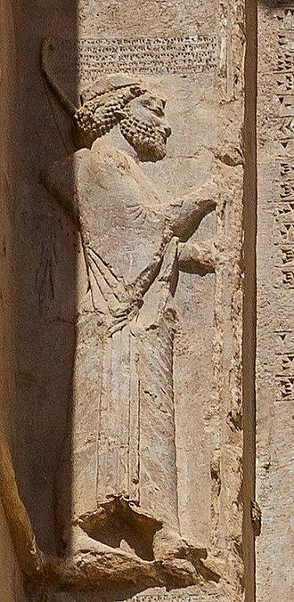 Gobryas - Gobryas on the tomb of Darius I.