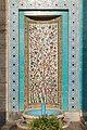 Tomb of Saadi, Shiraz 02.jpg