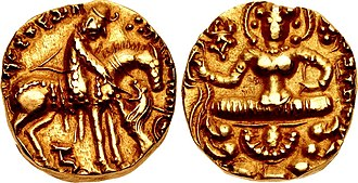 """Alchon Huns - A rare gold coin of Toramana in the style of the Guptas. The obverse legend reads: """"The lord of the Earth, Toramana, having conquered the Earth, wins Heaven""""."""