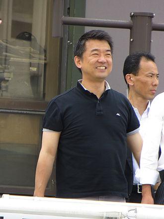 Tōru Hashimoto - Image: Toru Hashimoto Ishin IMG 5731 20130713