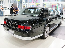 Toyota Century BACK SIDE.jpg