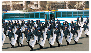 Riot Police Unit - Image: Training of the Japanese Riot Police Units